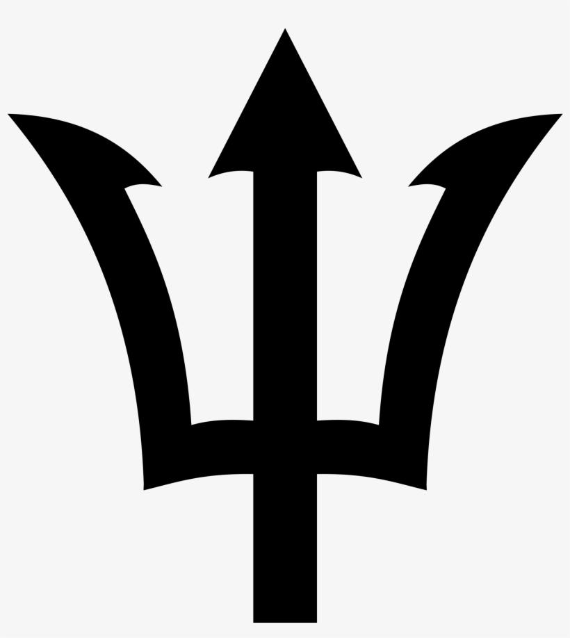 Hades - Poseidon Greek God Symbol PNG Image | Transparent ...