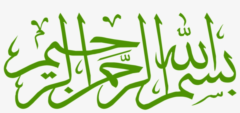 Bismillah - Bismillah Calligraphy Copy And Paste@seekpng.com