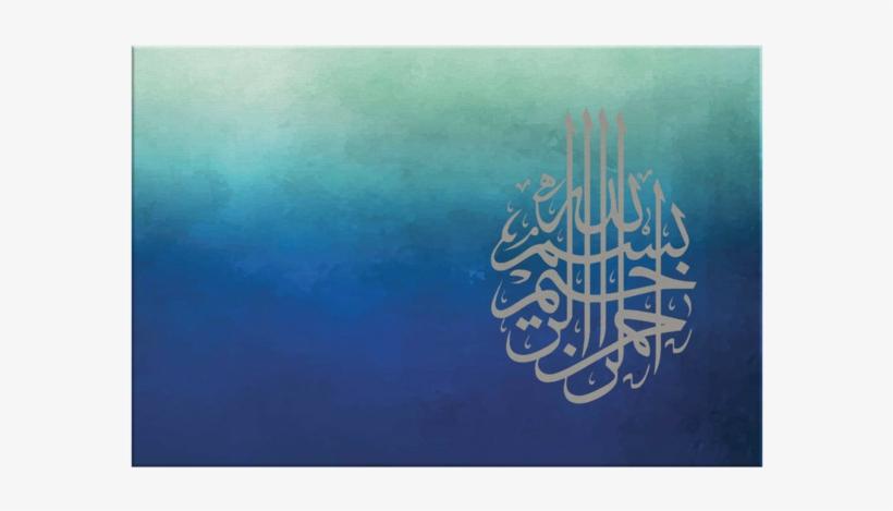 Blissful Bismillah Muslim Wedding Invitation Cards Designs Png