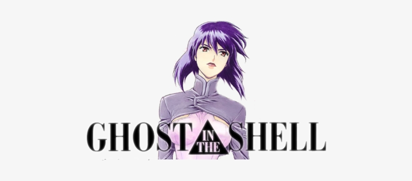 Ghost In The Shell Ghost In A Shell Png Png Image Transparent Png Free Download On Seekpng