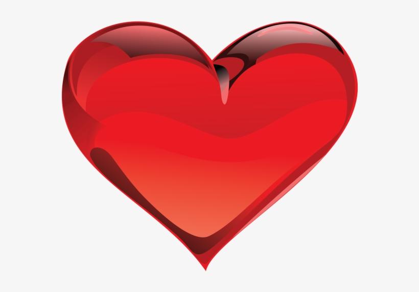 Картинка сердце пульсирующее