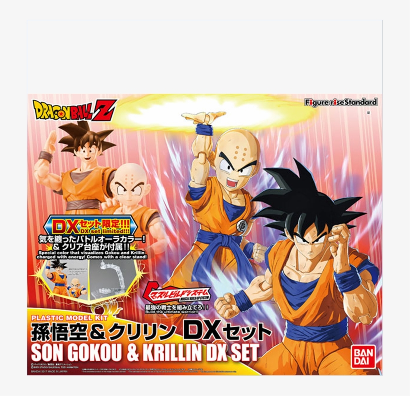 Figure Rise Standard Dragon Ball Z Son Goku Krillin