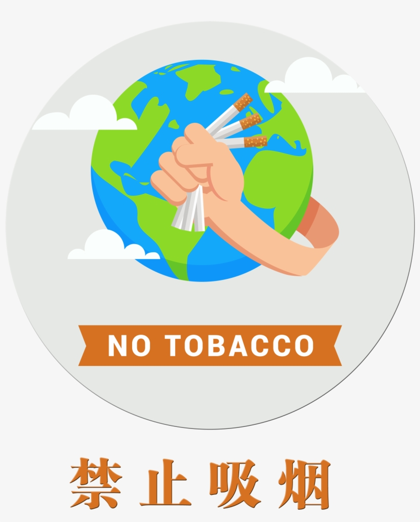 World No Tobacco Day Poster Smoking Tobacco Control PNG, Clipart, Affect,  Affect The Environment, Big, Big