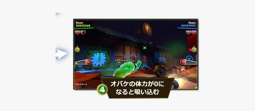 Luigi S Mansion Arcade Will Come Out This Summer In