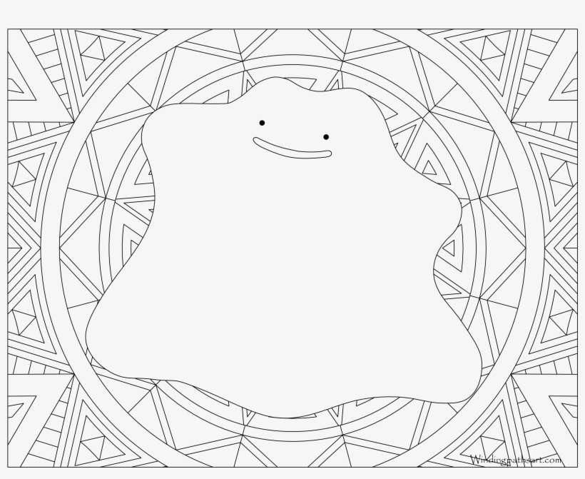 132 Ditto Pokemon Coloring Page Pokemon Mandala Png Image