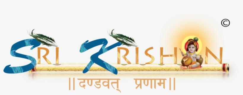 Jai Shri Krishna Logo - Shri Krishna Logo Png PNG Image