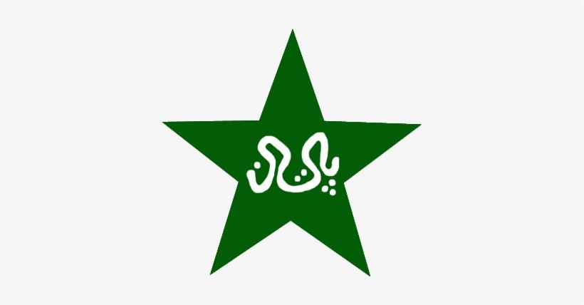 Pakistan Cricket Team Logo@seekpng.com