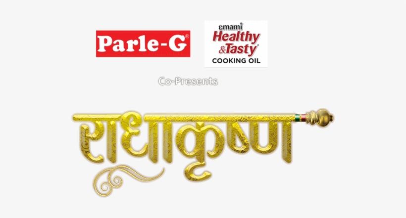 Radha Krishna On Star Bharat PNG Image   Transparent PNG