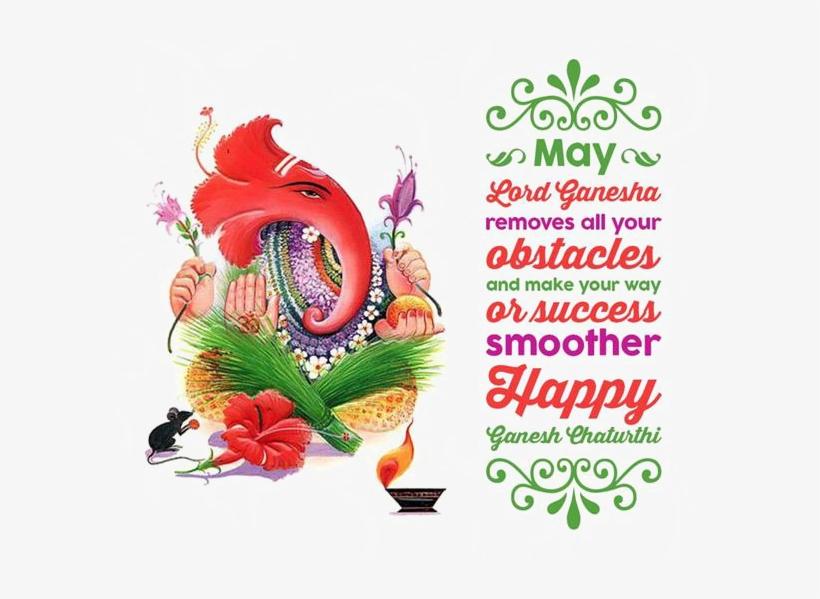 Ganesh Chaturthi Png Image - Ganesh Visarjan Quotes In ...