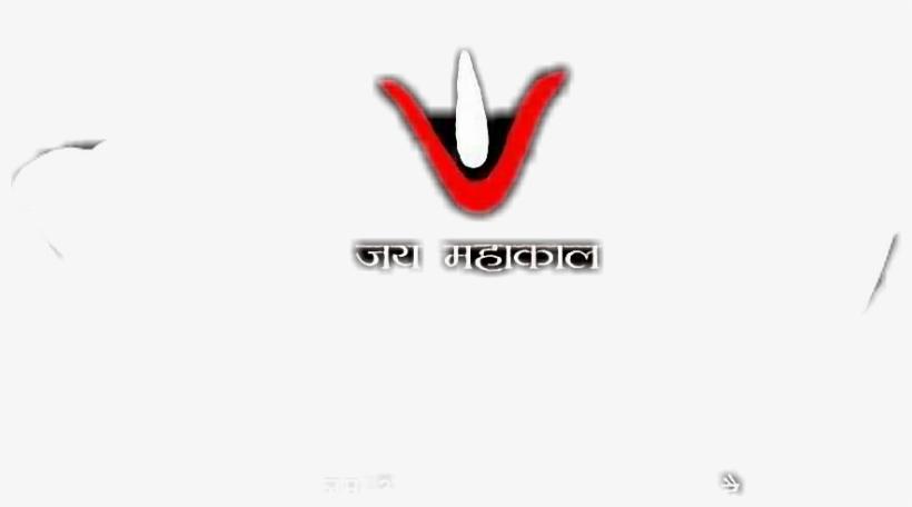 Images - Mahakal Png For Picsart PNG Image | Transparent PNG