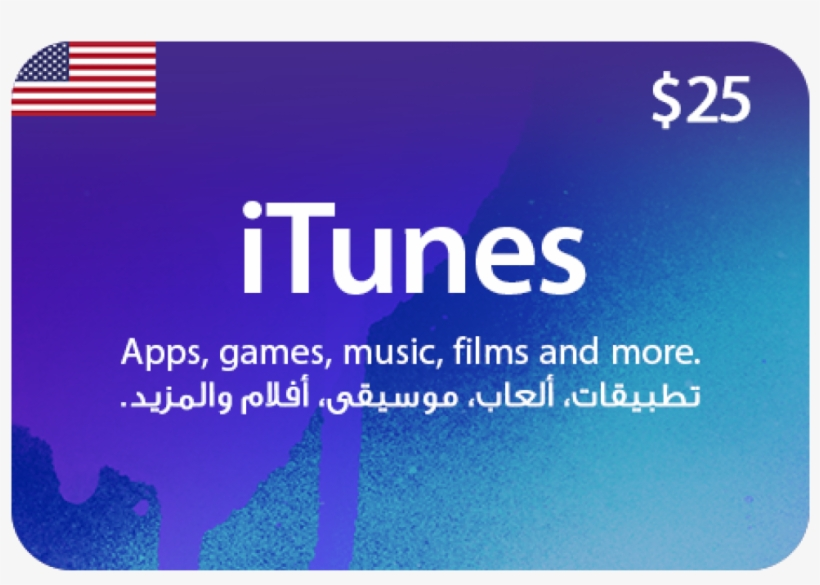 Canada Itunes Gift Card PNG Image   Transparent PNG Free Download on