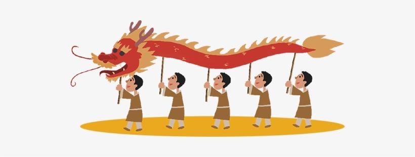 Premium Vector Clipart - Kawaii Chinese New Year Clipart - Big Kawaii Clip  Art Set - High Quality Vectors - Instant Download | New year clipart,  Vector clipart, Clip art