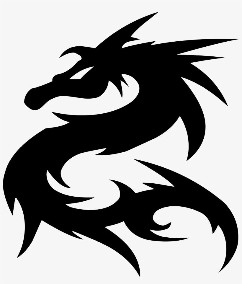Shadow Clipart Dragon - Dragon Clipart - Png Download (#911208) - PinClipart