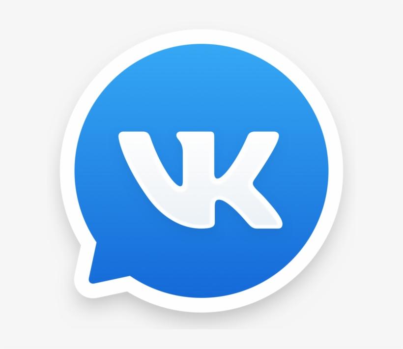 Vk Messenger On The Mac App Store - Vk Messenger Icon Png