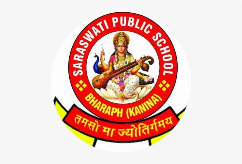 School Logo Saraswati Png Image Transparent Png Free Download On Seekpng