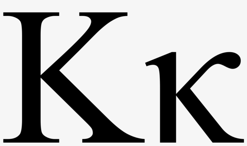 K Greek Letter   Kappa Letter Greek Alphabet PNG Image