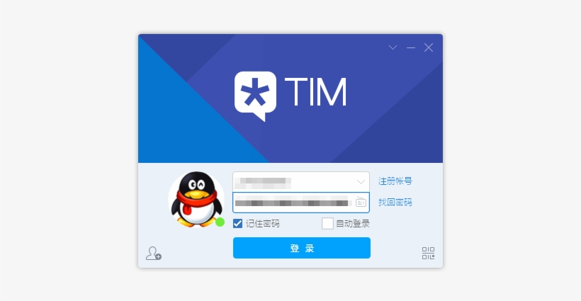 An Instance Of Qq Tim Will Automatically Started Tencent Png Image Transparent Png Free Download On Seekpng