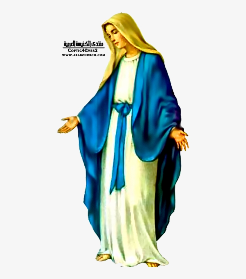 Http Files Arabchurch Com Upload I3096402259 Mother Mary Images Hd Png Image Transparent Png Free Download On Seekpng