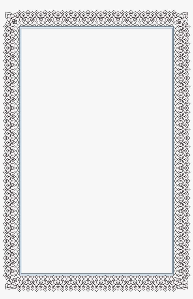 bingkai sertifikat portrait png clipart picture frames border sertifikat png image transparent png free download on seekpng bingkai sertifikat portrait png clipart