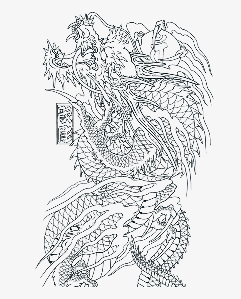 C Am Kazuma Tatoo Di Yakuza Kiryu Tattoo Png Image Transparent Png Free Download On Seekpng Check out our yakuza tattoo selection for the very best in unique or custom, handmade pieces from our tattooing shops. c am kazuma tatoo di yakuza kiryu