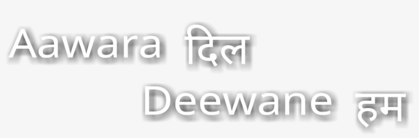 Hindi English Mix Cb Text Png PNG Image | Transparent PNG Free