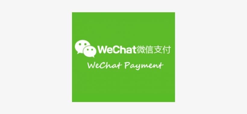 Wechat Payment Logo - 微信 支付 Wechat Pay PNG Image