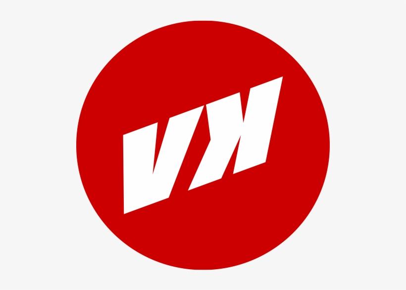 Vk Madebyvk - Mega Nz Logo Png PNG Image | Transparent PNG