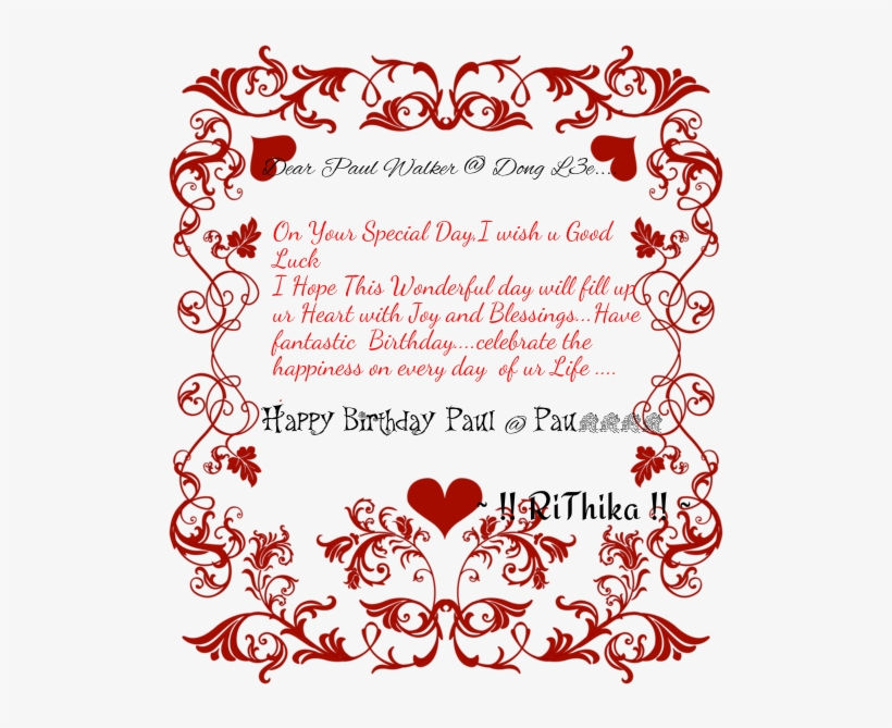 Wish U Many More Happy Happy Happy Returns Of The Valentines Day Border Free Clip Art Png Image Transparent Png Free Download On Seekpng
