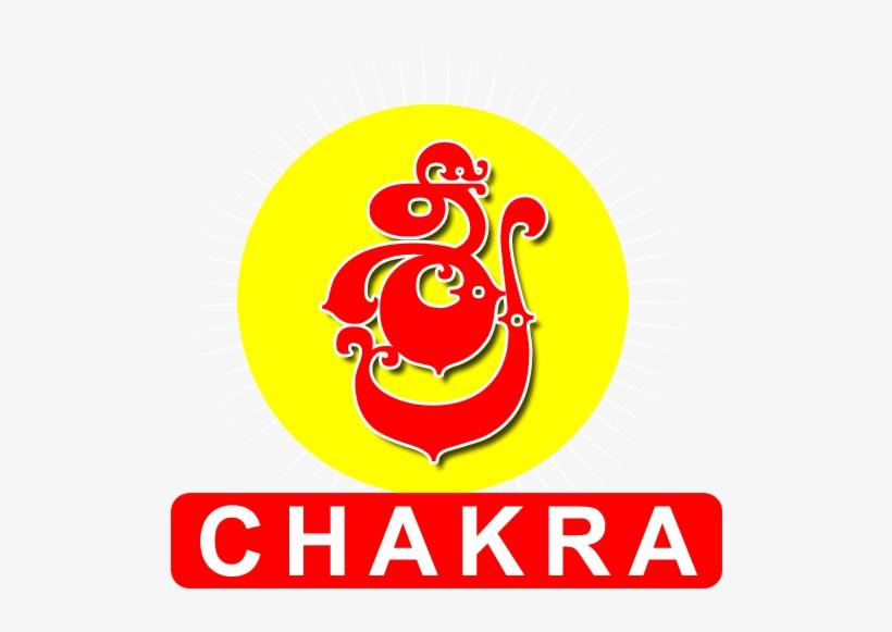 Sri Chakra Channel Logo Pin It - Chakra PNG Image
