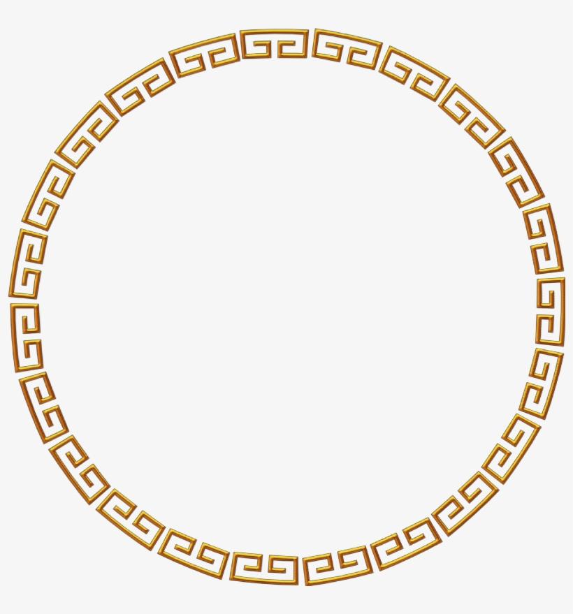 Marco Frame Borde Border Metal Ornamental Decorative Circle Greek
