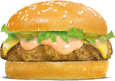 Sultan Super Chicken سلطان برجر دي لايت منيو وجبة الرمان Full Size Png Download Seekpng