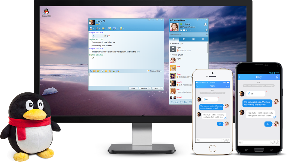 Qq For Windows 10 Is An Instant Messaging Bundle That Qq Messenger App Full Size Png Download Seekpng