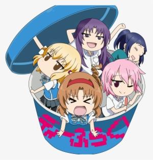 Haikyuu Fond D Ecran With Anime Entitled Haikyuu Chibi Png Image Transparent Png Free Download On Seekpng
