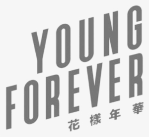 373 3734672 png tumblr bts young forever bts