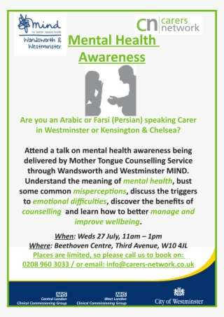 Mental Health Awareness Talk Mental Health Awareness Meaning Png Image Transparent Png Free Download On Seekpng