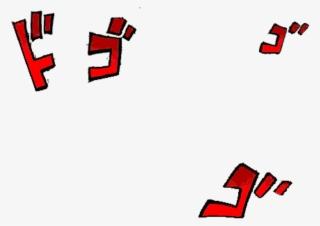 Jojos Menacing T Posing Jojo Memes Png Image Transparent Png Free Download On Seekpng Discover 71 free jojo menacing png images with transparent backgrounds. jojos menacing t posing jojo memes